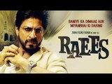 LEAKED! Shahrukh Khan's Raees Movie Date Release