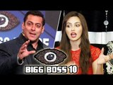 Ex Bigg Boss Contestant Sana Khan REACTS To Salman Khan's BIGG BOSS 10