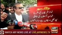 Like Nawaz Sharif, Khawaja Asif will also be disqualified - Babar Awan