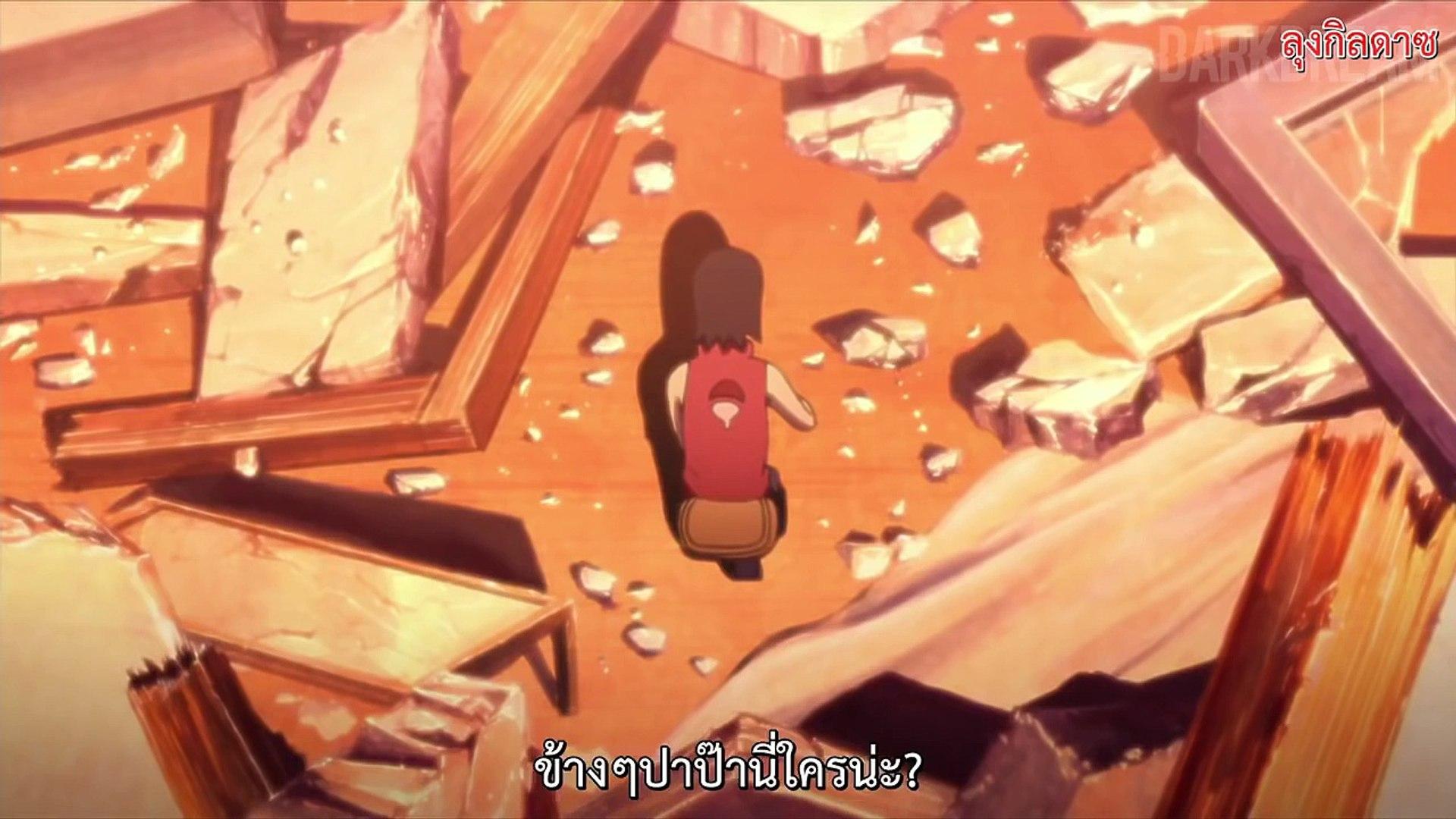 ซาสึเกะใช้คาถาไฟแค่มือเดียว I นารูโตะฮีลด้วยเซลฮาชิรามะ : ตอนที่ 21 : Boruto Naruto Next Generations