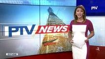 #PTVNEWS: Barangay drug watchlist ng PDEA, pinabubusisi