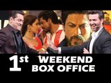 Shahrukh's RAEES | 1st WEEKEND BOX OFFICE COLLECTION, Salman & Hrithik Dance On Bigg Boss 10 Finale