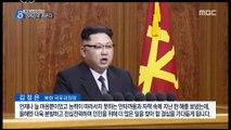'경제강국' 북한 꿈꾸는 김정은…외교 속도전
