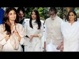 Bollywood Attends Prayer Meet Of Shilpa Shetty's Father