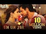 Udi Udi Jaye Song | Raees | ShahRukh Khan & Mahira Khan | CROSSES 10 Million Views