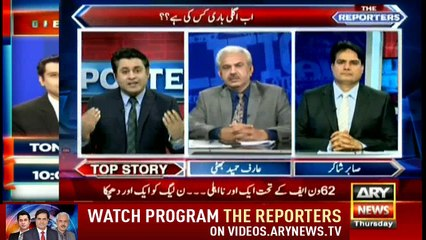The Reporters 26th April 2018
