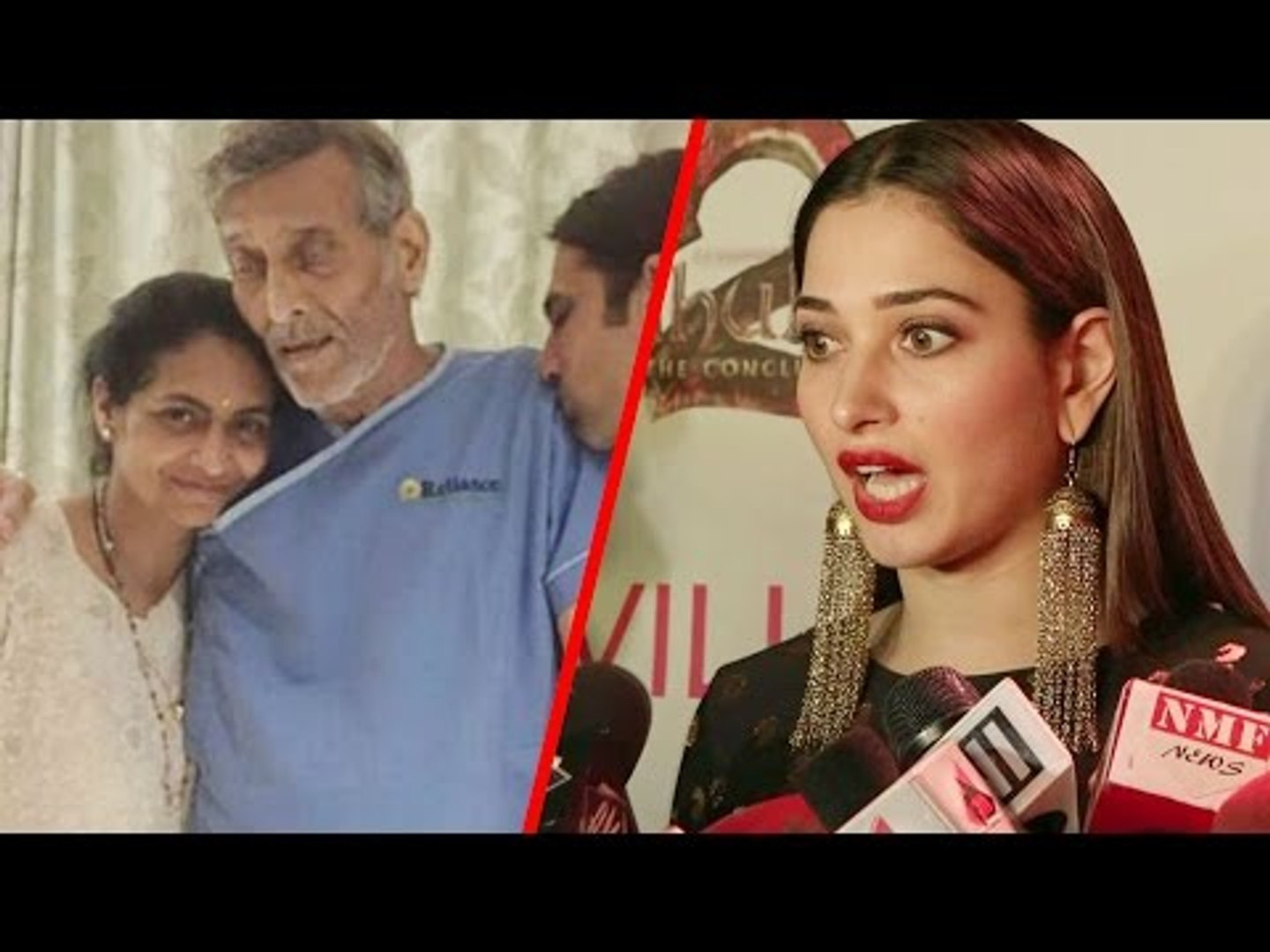 Tamannaah Bhatia SHOCKING REACTS On Vinod Khanna's Hospital Pics