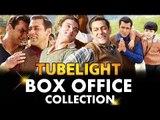 Salman's Tubelight OPENING DAY Box Office Collection | Biggest Opening Day Collection