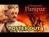 Sanjay Dutt's PANIPAT First Look Out | Arjun Kapoor, Kriti Sanon