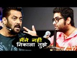 Salman Khan OPENS On REJECTING Arijit's Song From Welcome To New York