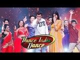 Salman & Katrina Rock Dance Floor On Swag Se Swagat @ Dance India Dance