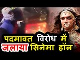 Video - Padmavat Faces Problems Yet Again As Protesters Burn Mall