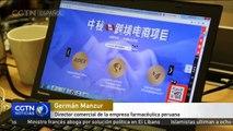 Plataforma de comercio electrónico de China brinda oportunidades de negocio a las empresas peruanas