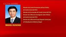 Perfil de Wang Huning, miembro del Comité Permanente del Buró Político del Comité Central del PCCh