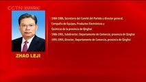 El perfil de Zhao Leji, miembro del Comité Permanente del Buró Político del Comité Central del PCCh