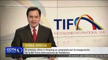 El premier chino Li Keqiang se congratula por la Feria Internacional de Tesalónica