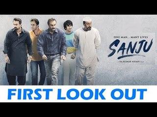 SANJU MOVIE FIRST LOOK | Ranbir Kapoor As Sanjay Dutt | Sanju Teaser