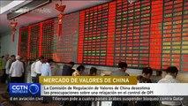 Comisión de Regulación de Valores de China desestima preocupaciones sobre relajación en IPO