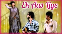 Ek Aas Liye (HD) | Khwab Songs | Mithun Chakraborty | Old Bollywood Hindi Song