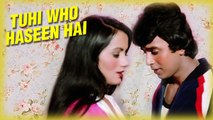 Tuhi Woh Haseen Hai (HD) | Khwab Songs | Mithun Chakraborty | Old Bollywood Hindi Song