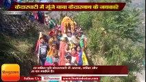 Kedarnath Yatra 2018 Doli Yatra of Lord Kedar II केदारनाथ धाम