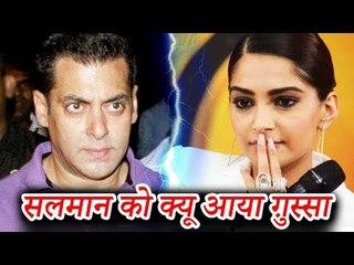 OMG! Salman Khan SCOLDS Sonam Kapoor For Short Dresses