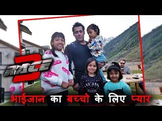 Salman Shoots RACE 3 With Kids At Sonamarg Resort