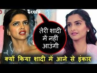 Deepika REJECTS Attending Sonam Kapoor's Wedding ?
