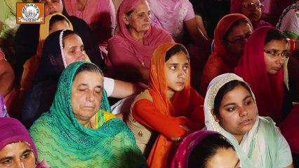 Bhai Varinderpal Singh Ji - Eka Bani Ek Guru Eko Shabad Vichar Part-2   Shabad Gurbani