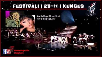 (PJ. 1) FESTIVALI I 29-te I KENGES NE RTSH   Kinematografia Shqiptare