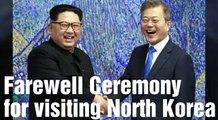 Inter Korean Summit 2018 Hails an end to Korean War for 68 years