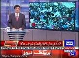 ملک بھر میں الیکشن مہم شروع، تحریک انصاف کو کامیابی کے لیے کیا کرنا چاہیے؟ دیکھیں اس ویڈیو میں