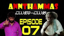 huccha venkat vs (thithi)gaddappa | feat century gowda |mukha mukhi ep 07|