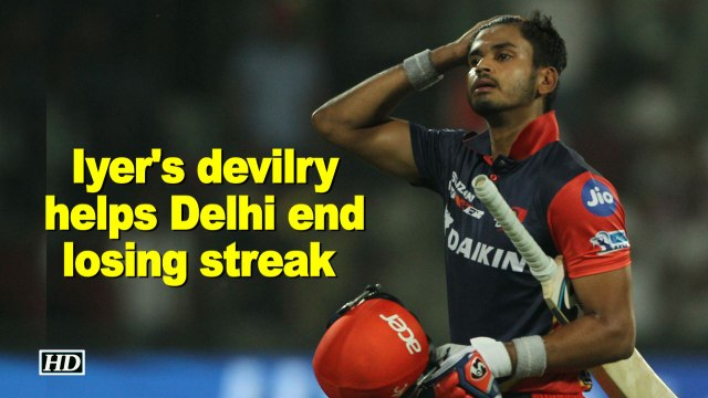 Inspired by half-centuries from new skipper Shreyas Iyer and Prithvi Shaw, Delhi Daredevils finally ended their three-match losing streak with a 55-run thumping win over Kolkata Knight Riders in an Indian Premier League (IPL) clash at the Ferozshah Kotla