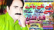 Naka Naka Hodina hasa Koi Na Rokda Ha Singer Iqbal Lashari 2018 song