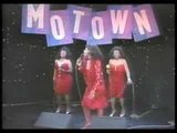 Martha Reeves And The Vandellas - Step Into My Shoes