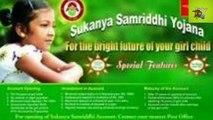 PM Modi का तोहफ़ा । सुकन्या समृद्धि योजना । What is Sukanya Samridhi scheme for girl child ? I Government Schemes l