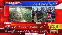 Bilawal Bhutto speech in Liaquatabad Karachi Jalsa - 29th April 2018