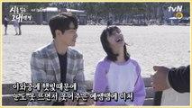 이준혁x이유비 해변의 상상커플~★ (그냥 사랑하게 해주세요   )