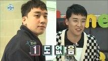 【TVPP】Seungri(BIGBANG) - Shows off his house, 승리(빅뱅) - 승츠비의 집 공개!@ILiveAlone2018