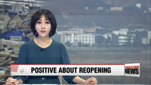 Nearly all S. Korean companies in Kaesong Industrial Complex positive about reopening