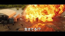 Jurassic World Fallen Kingdom -  『ジュラシック・ワールド/炎の王国』