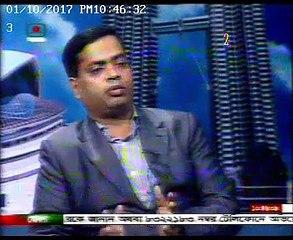 Program Probase Priyojon I BTV I Guest I Engr: Mohammad Manikyzzaman