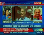 JK Reshuffle The much awaited Jammu and Kashmir cabinet reshuffle will take place today