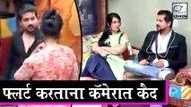 Prasad Jog And Sai Lokur Cutely Flirting With Each Other   Marathi Bigg Boss