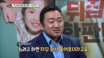 [Section TV] 섹션 TV - Ma Dong-seok is popular with children. 20180430