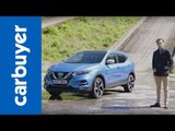 Nissan Qashqai SUV in-depth review – Carbuyer