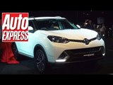 New MG GS SUV revealed at the 2016 London Motor Show!