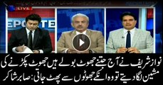 Nawaz Sharif told innumerable lies today, lie detector would have exploded: Sabir Shakir