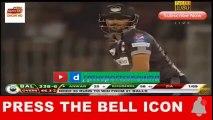 Anwar Ali 58 off 18 balls vs KPK || KPK vs Balochistan match 6 || Pakistan Cup 2018